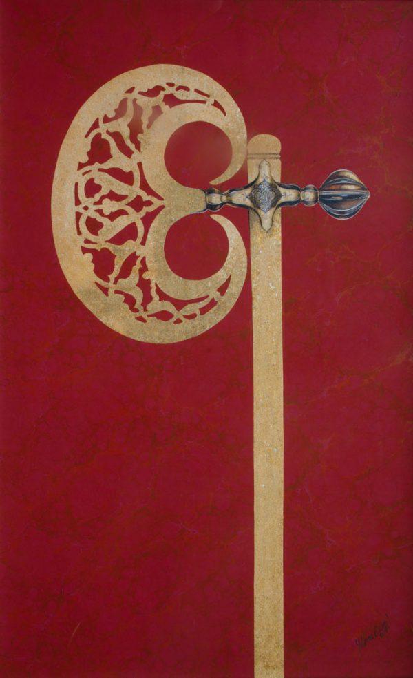 yılmaz-eneş,-gül-baba-ebru-sanatı,-altın-balta-biçiminde-ebru-örneği
