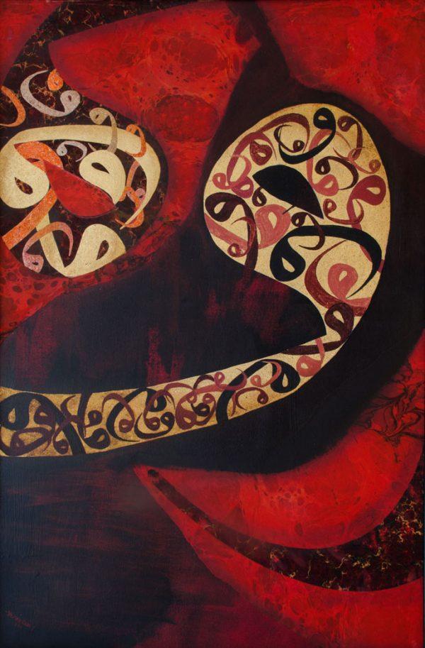 yılmaz-eneş,-gül-baba-ebru-sanatı,-derinlik-ve-vav-biçiminde-hüsnü-hat-örneği-k